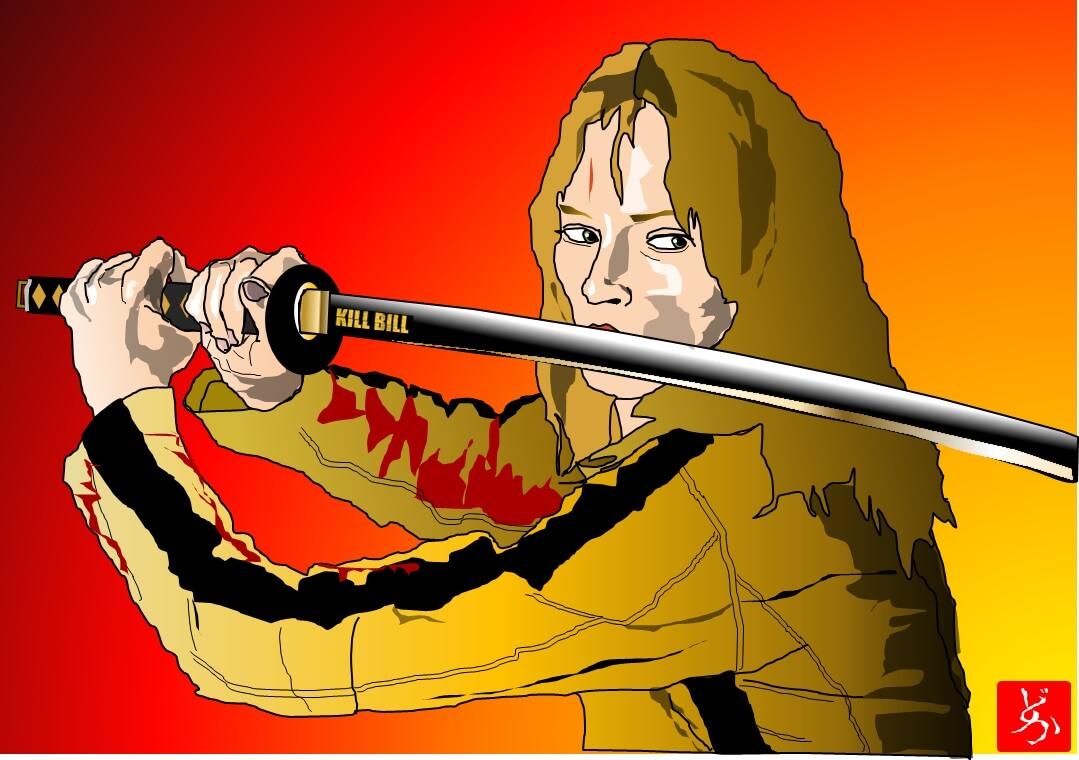 タランティーノの代表作「キル・ビル」ユマ・サーマンのエクセル画