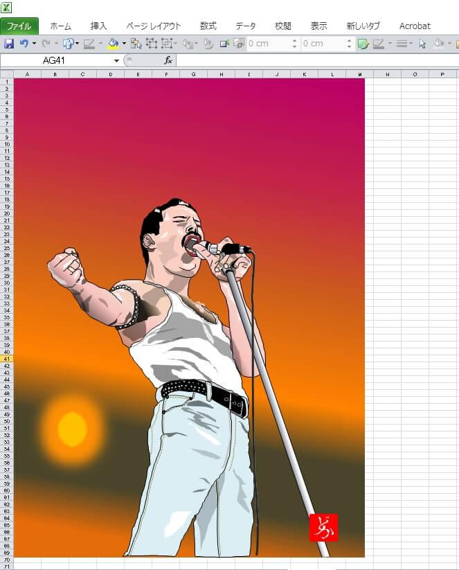 ライブ・エイドのフレディ・マーキュリーのエクセル画イラストキャプチャ版