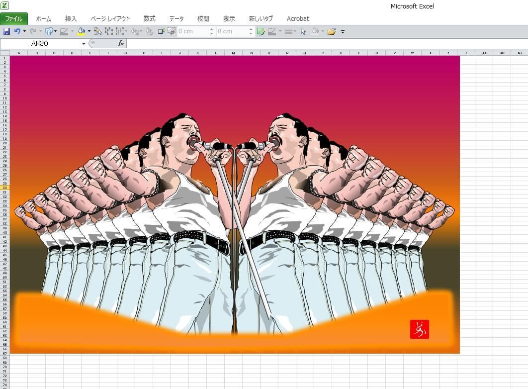 ライブ・エイドのフレディ・マーキュリーのエクセル画イラストバリエーション篇キャプチャ
