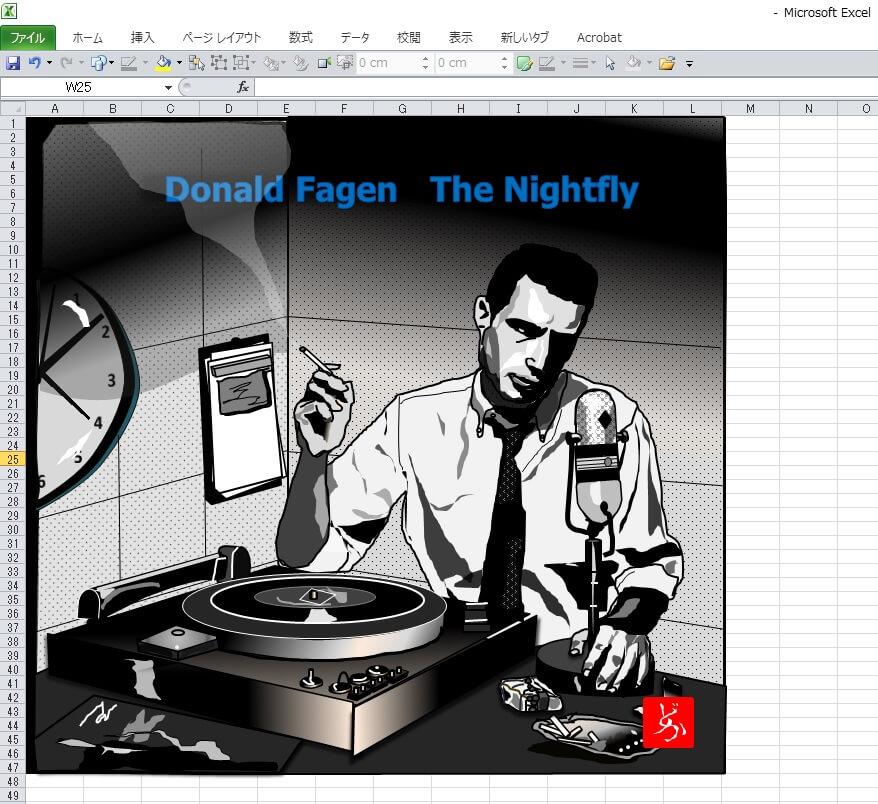 ドナルド・フェイゲン「ナイトフライ」のエクセル画イラストキャプチャ版