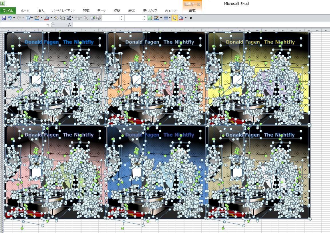 ドナルド・フェイゲン「ナイトフライ」のエクセル画イラストドナルドバリエーション篇ドット版
