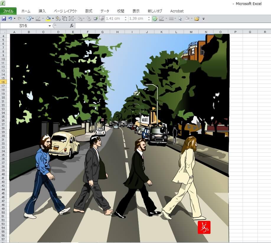 ビートルズ「アビーロード」のエクセル画イラストキャプチャ版