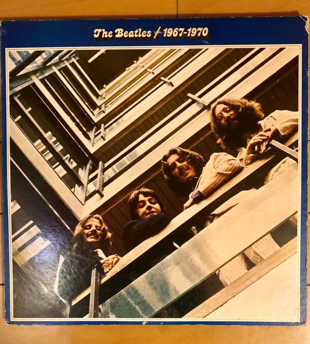 ビートルズの後期ベスト盤「1967-1970」