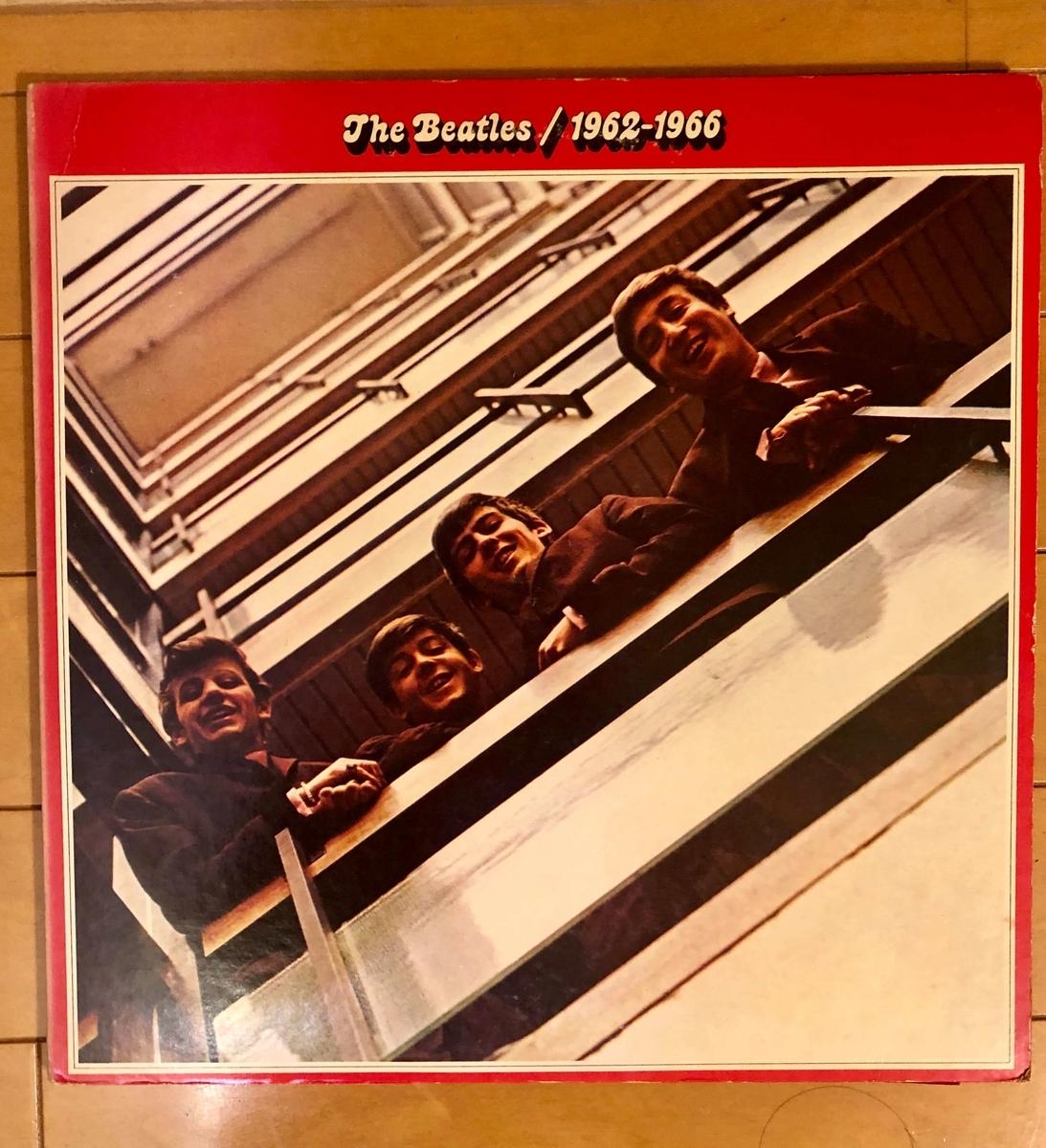 ビートルズの前期ベスト盤「1962-1966」