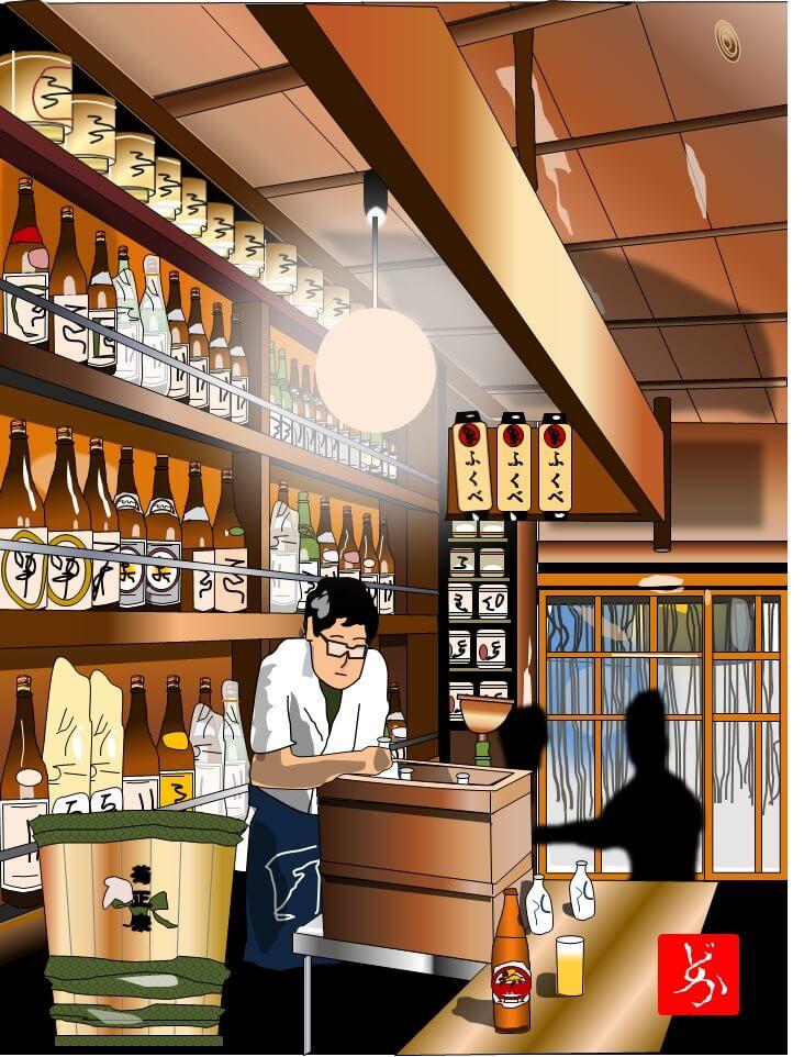 東京・八重洲にある飴色酒場「ふくべ」のエクセル画イラスト