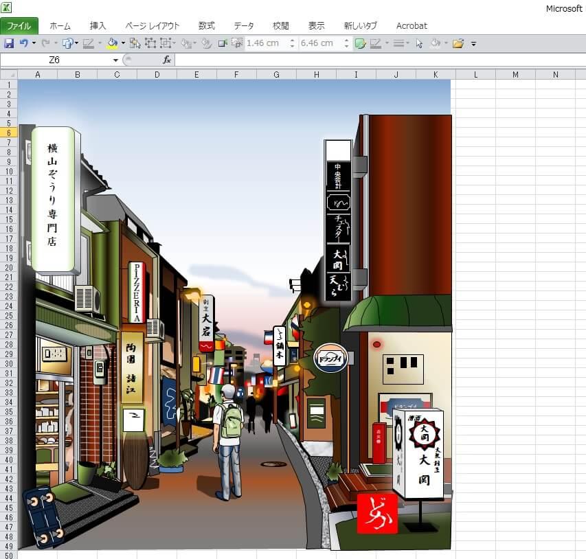 金沢木倉町の夕暮れのエクセル画イラストキャプチャ版