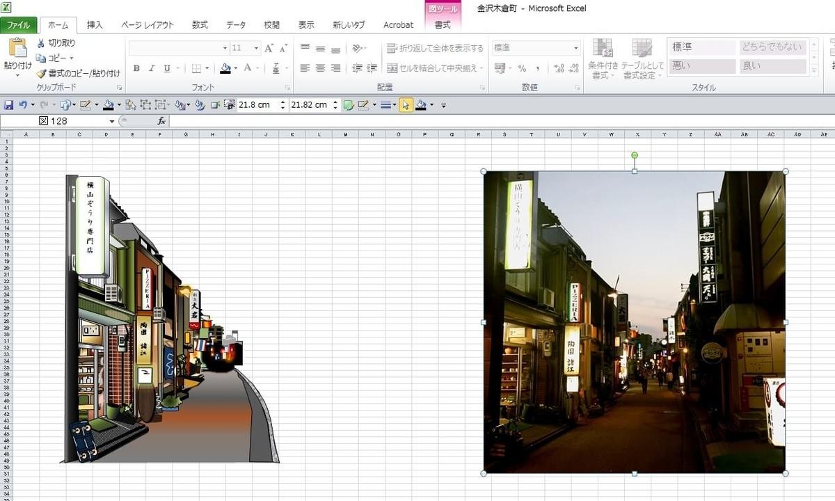 金沢木倉町の夕暮れのエクセル画イラスト制作途中