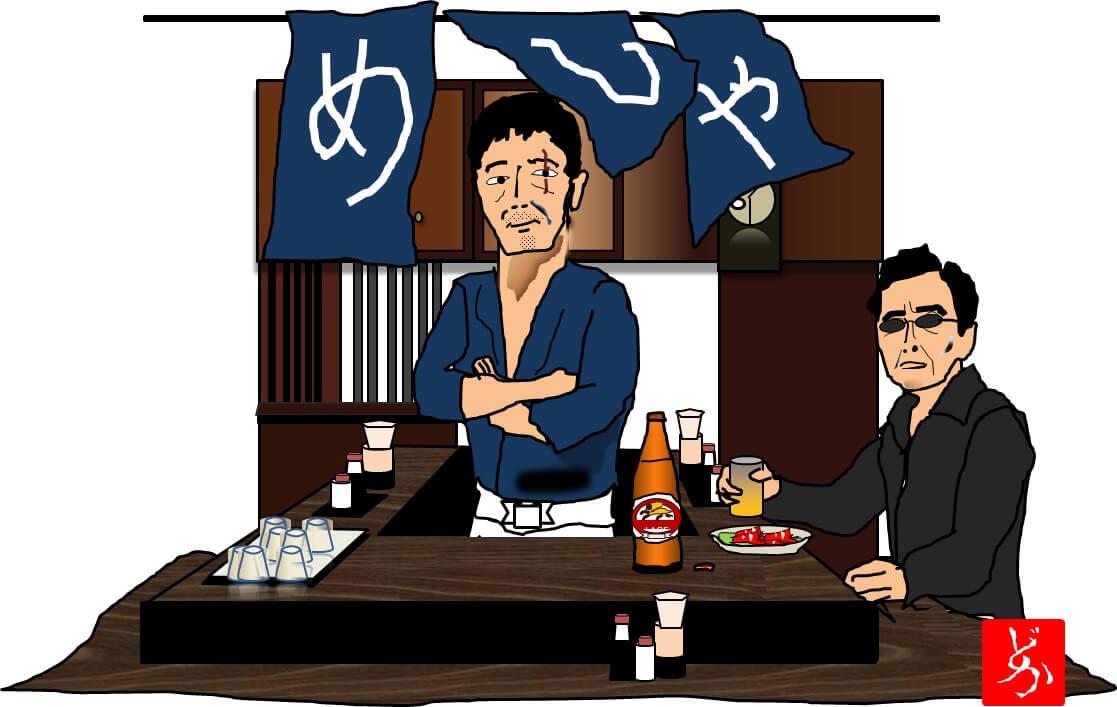 ドラマ「深夜食堂」の「めしや」のエクセル画イラスト2013年制作