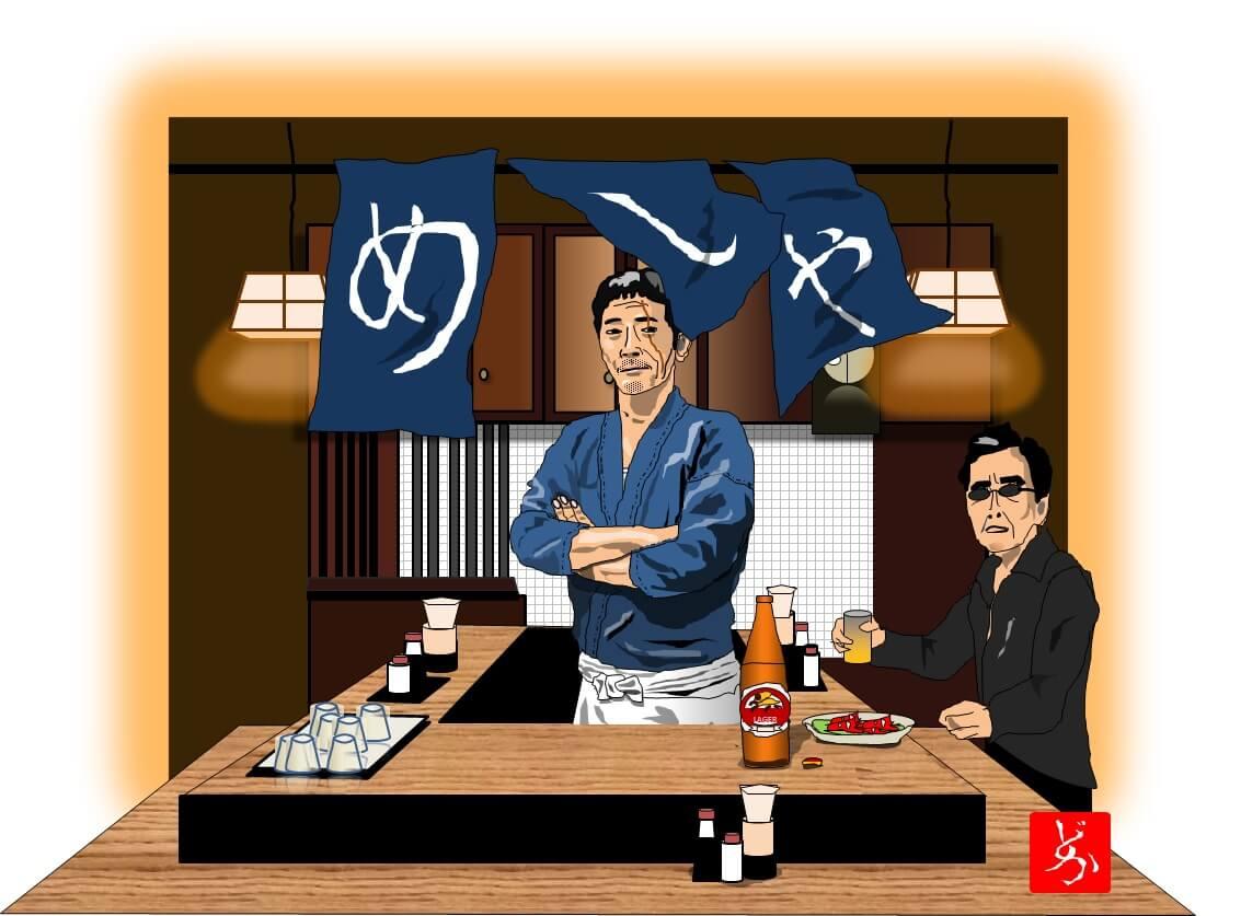 ドラマ「深夜食堂」の「めしや」のエクセル画イラスト