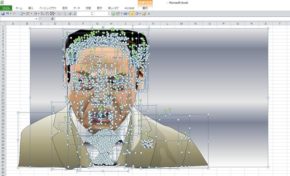 半沢直樹の大和田取締役@香川照之のエクセル画イラストドット版