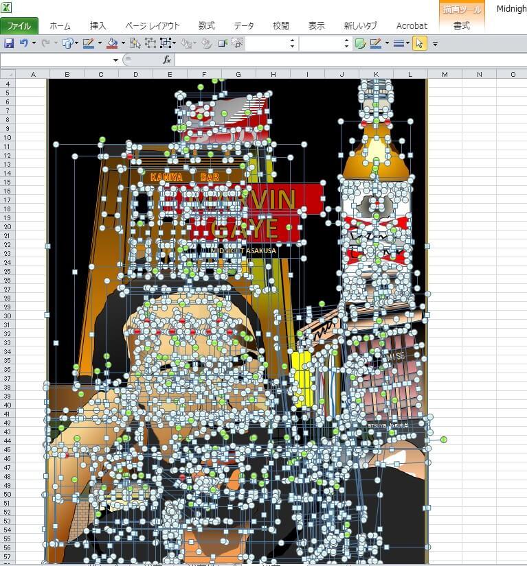 マーヴィン・ゲイ「ミッドナイト・ラブ」のエクセル画イラストドット版
