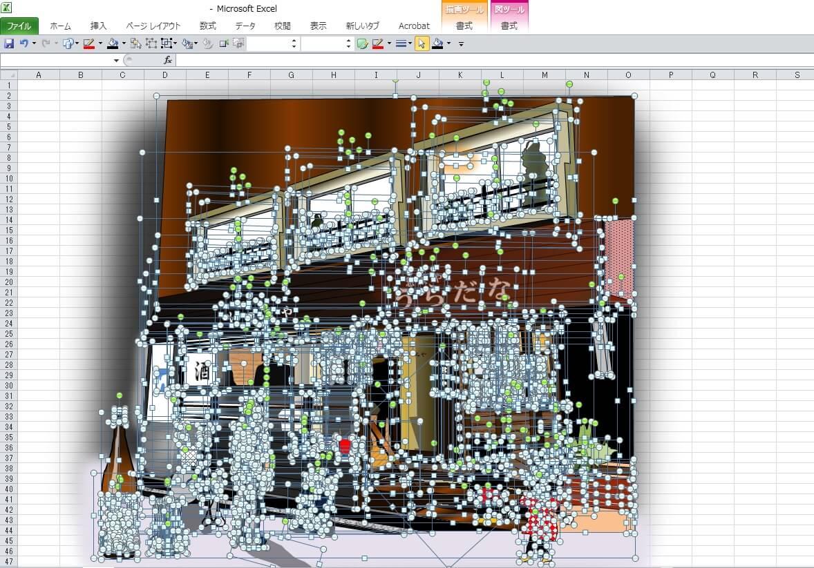 麹町の角打ち「いづみや」のエクセル画イラストドット版