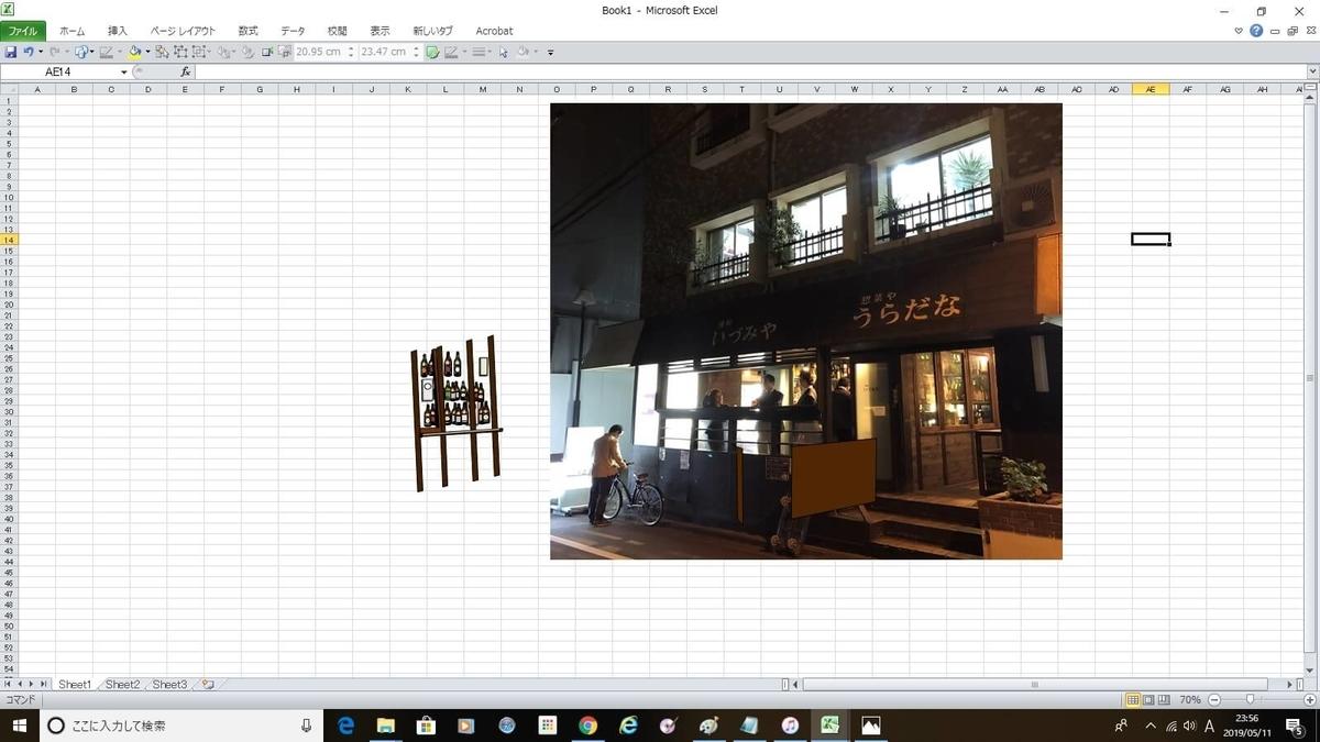 麹町の角打ち「いづみや」のエクセル画イラスト作画過程1