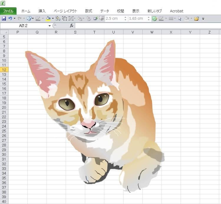 知人の飼い猫のエクセル画イラストキャプチャ版