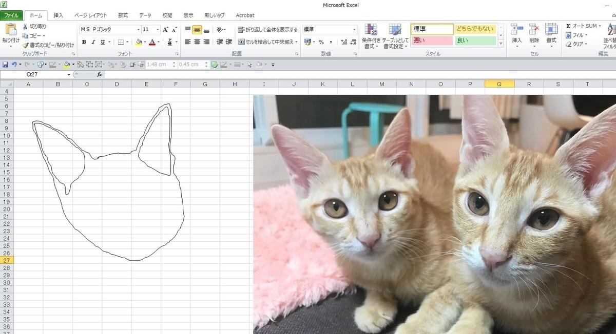 知人の飼い猫のエクセル画イラスト作画過程1