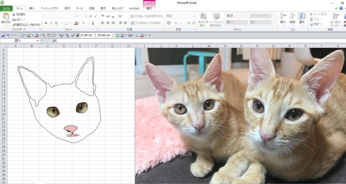 知人の飼い猫のエクセル画イラスト作画過程3