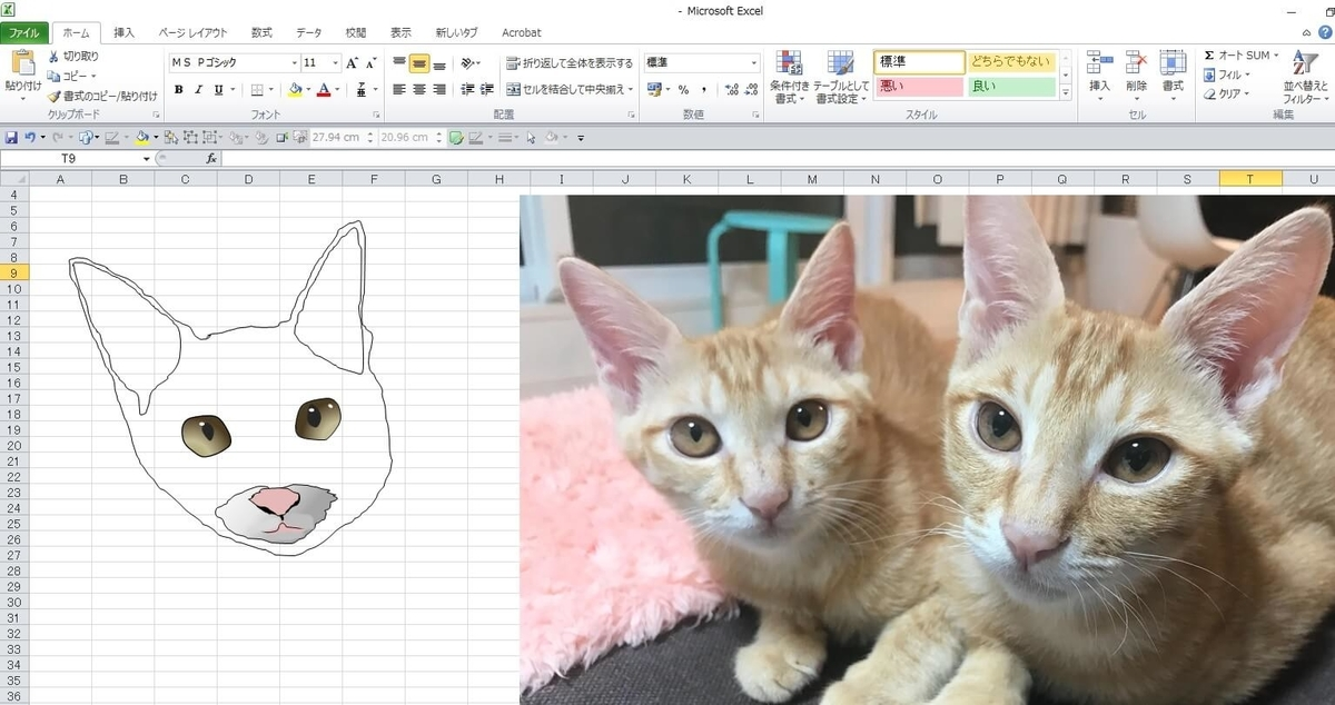 知人の飼い猫のエクセル画イラスト作画過程4