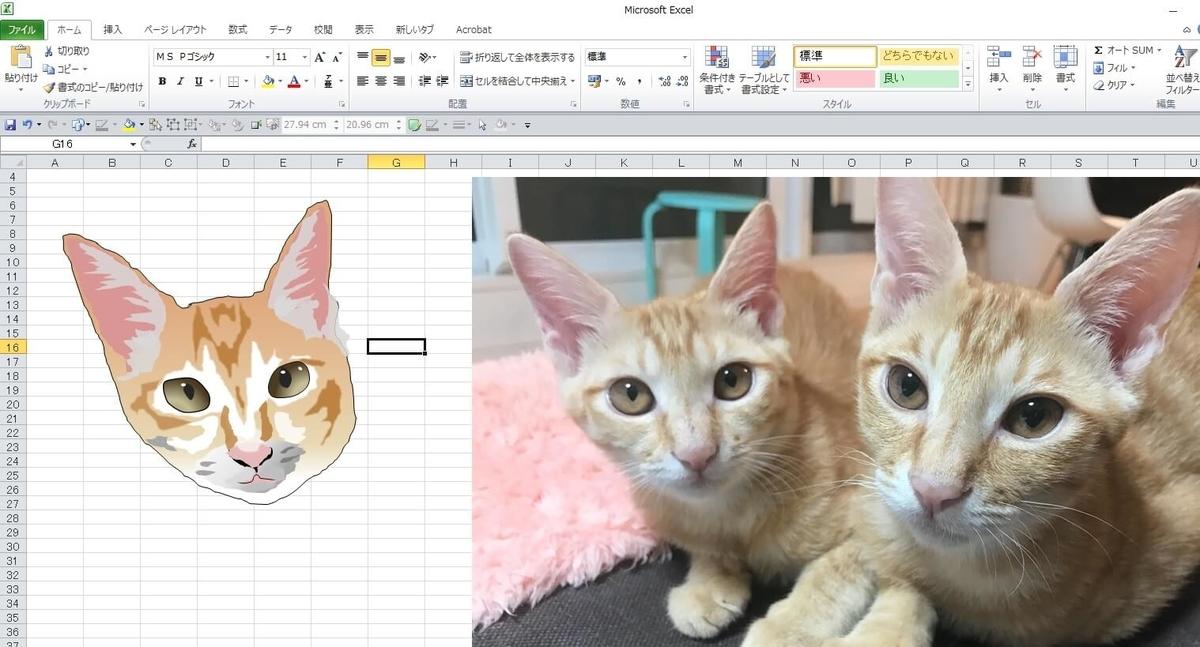 知人の飼い猫のエクセル画イラスト作画過程6