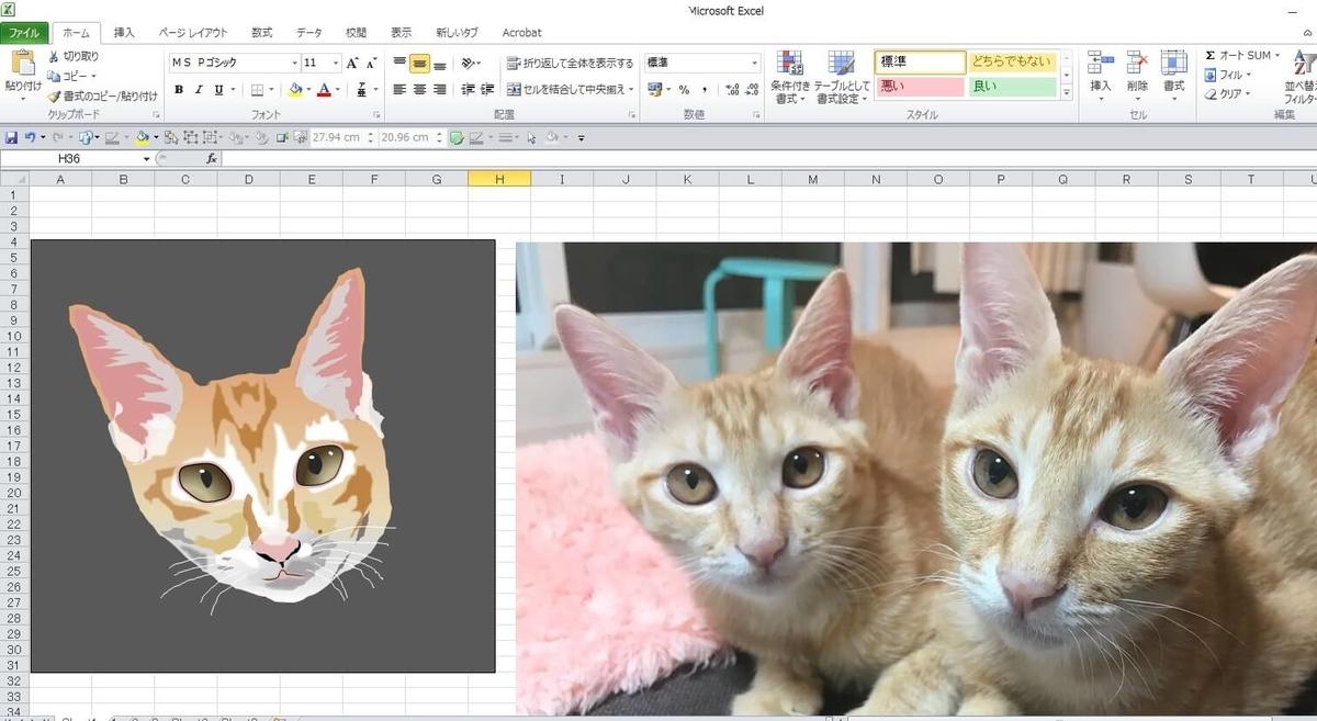 知人の飼い猫のエクセル画イラスト作画過程7