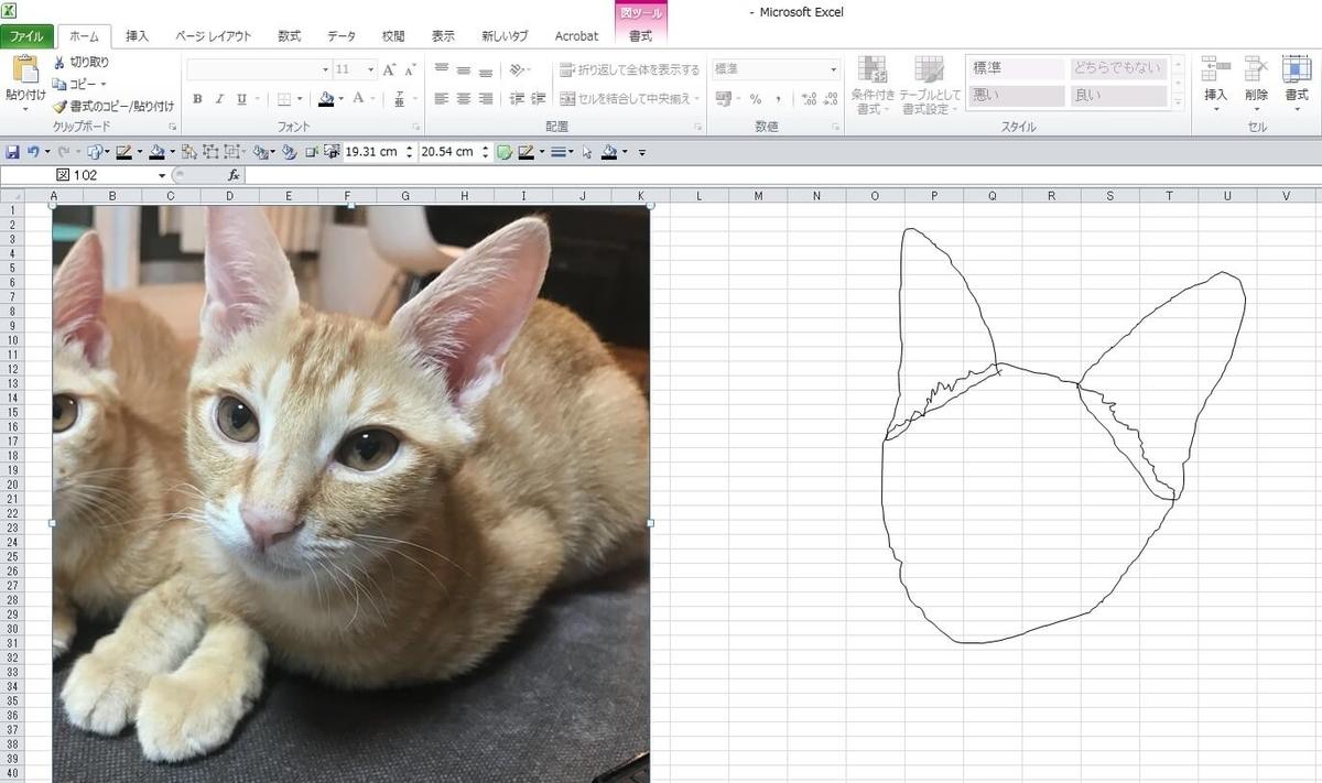 知人の飼い猫のエクセル画イラスト作画過程9