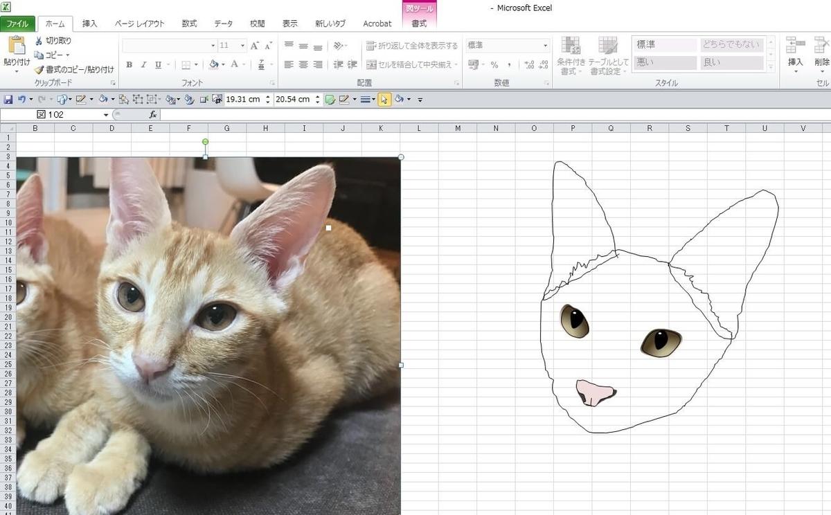 知人の飼い猫のエクセル画イラスト作画過程10