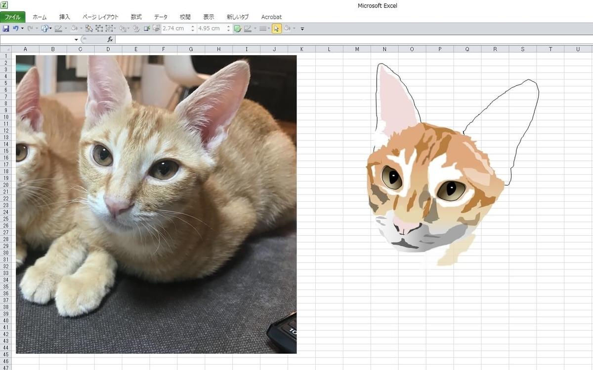 知人の飼い猫のエクセル画イラスト作画過程11