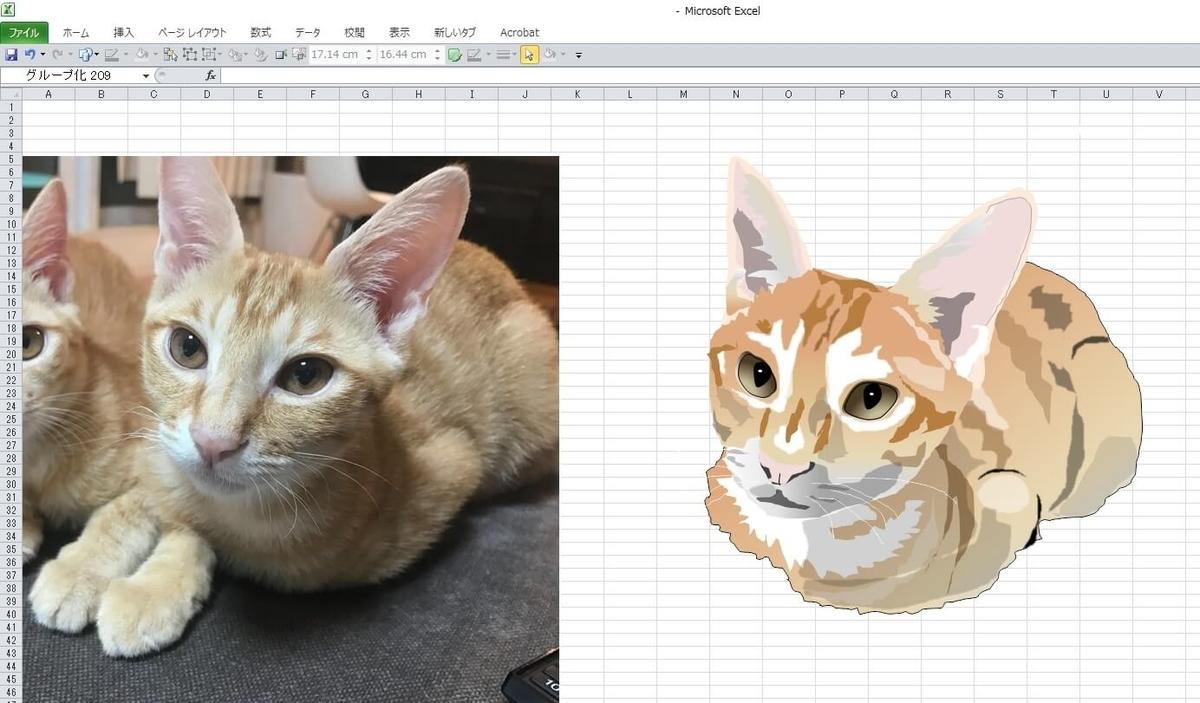知人の飼い猫のエクセル画イラスト作画過程13