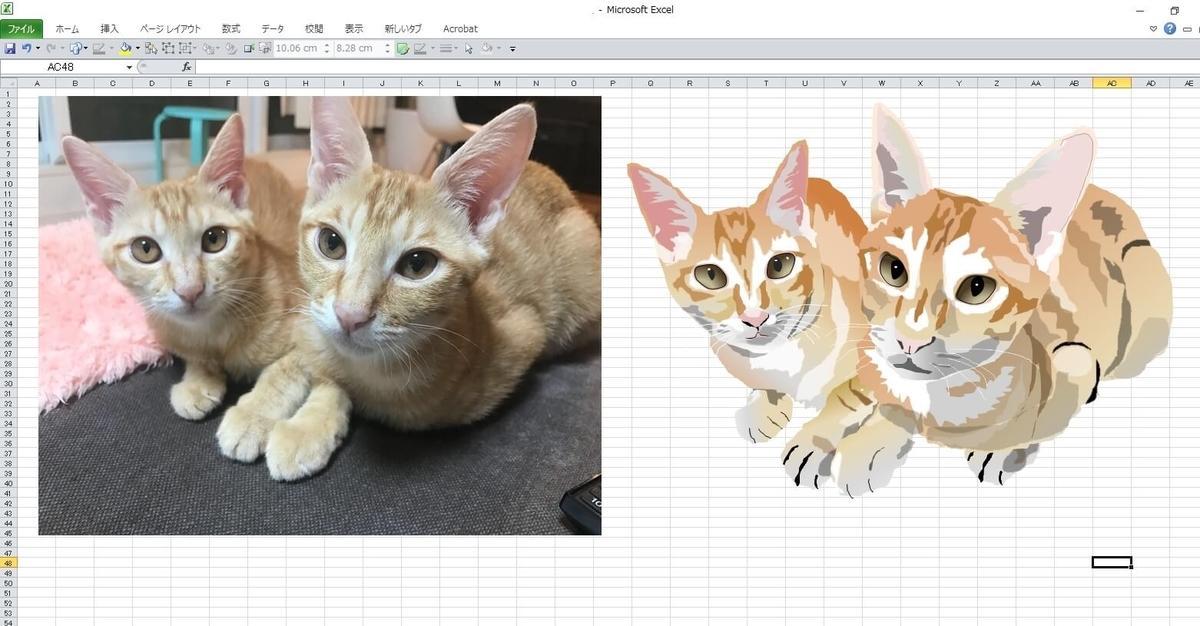 知人の飼い猫のエクセル画イラスト作画過程14