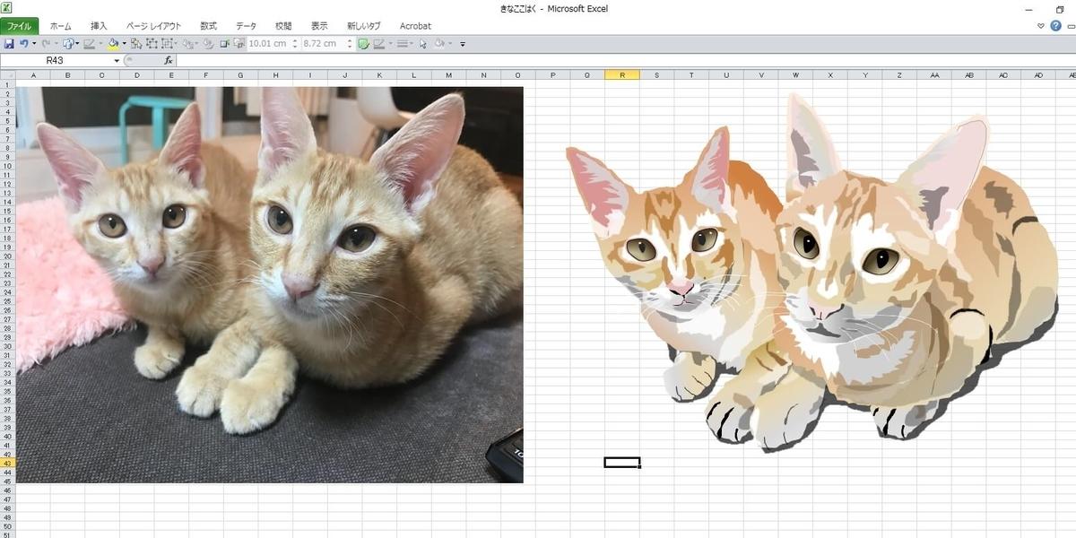 知人の飼い猫のエクセル画イラスト作画過程15
