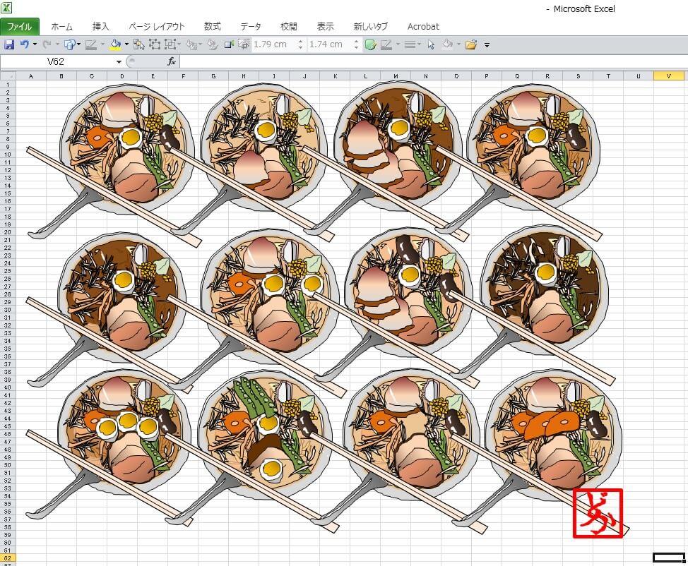 早稲田のメルシーの五目そばのバリエーションエクセル画イラストキャプチャ版