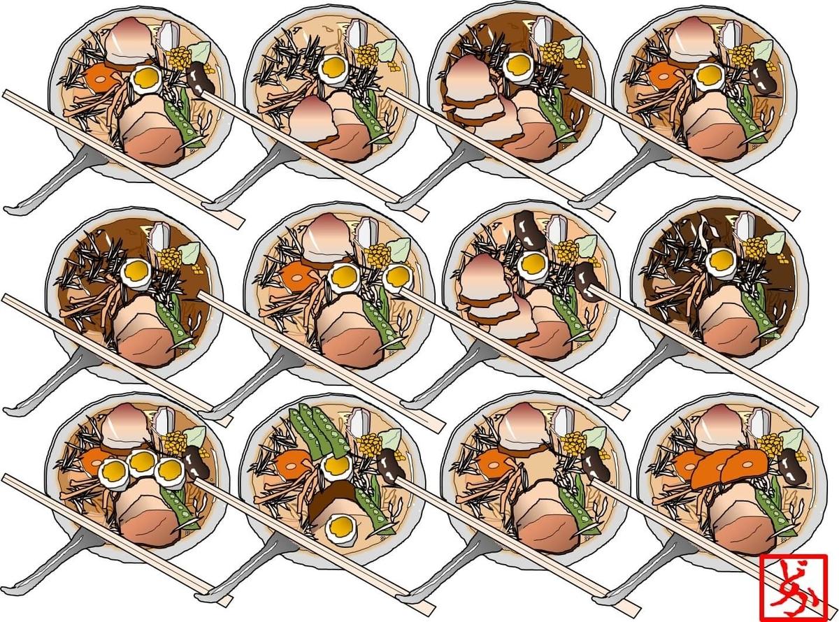 早稲田のメルシーの五目そばのバリエーションエクセル画イラスト