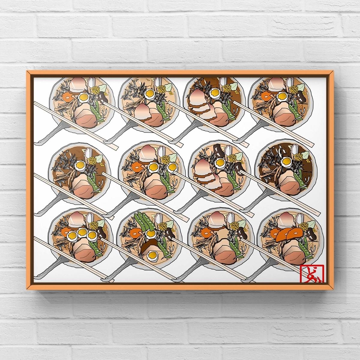 早稲田のメルシーの五目そばのバリエーションエクセル画イラスト額装版