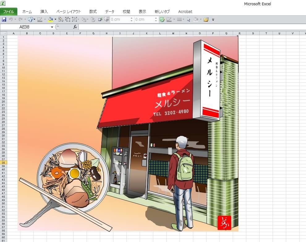 早稲田のメルシーの店舗エクセル画イラストキャプチャ版
