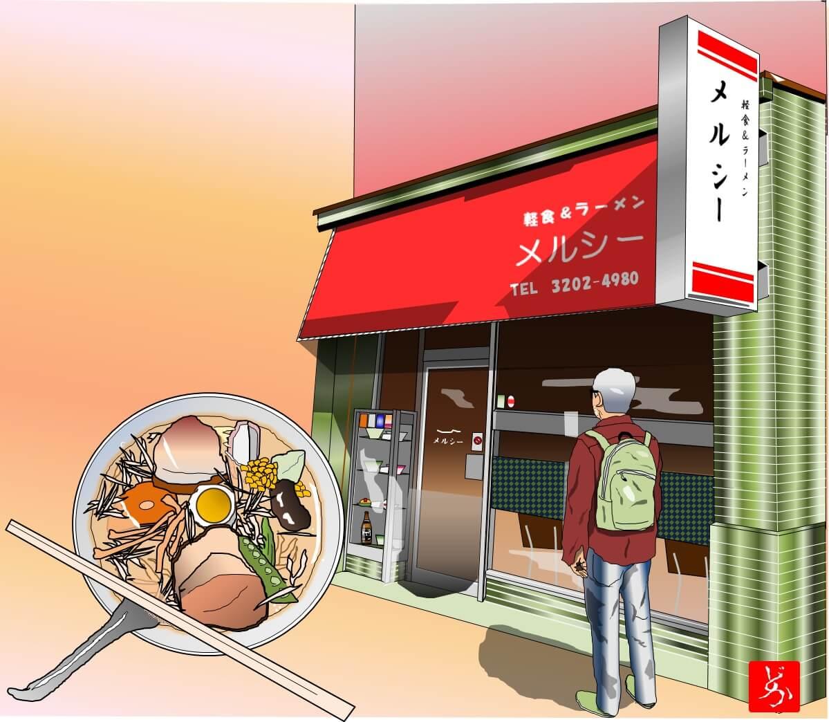 早稲田のメルシーの店舗エクセル画イラスト