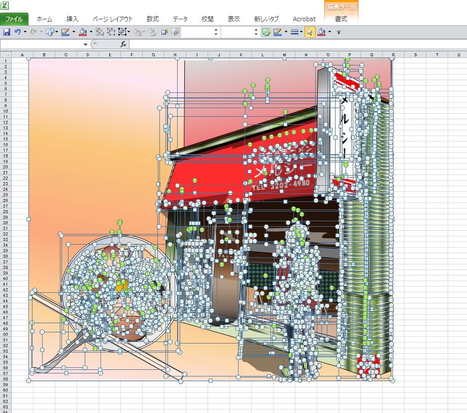 早稲田のメルシーの店舗エクセル画イラストドット版