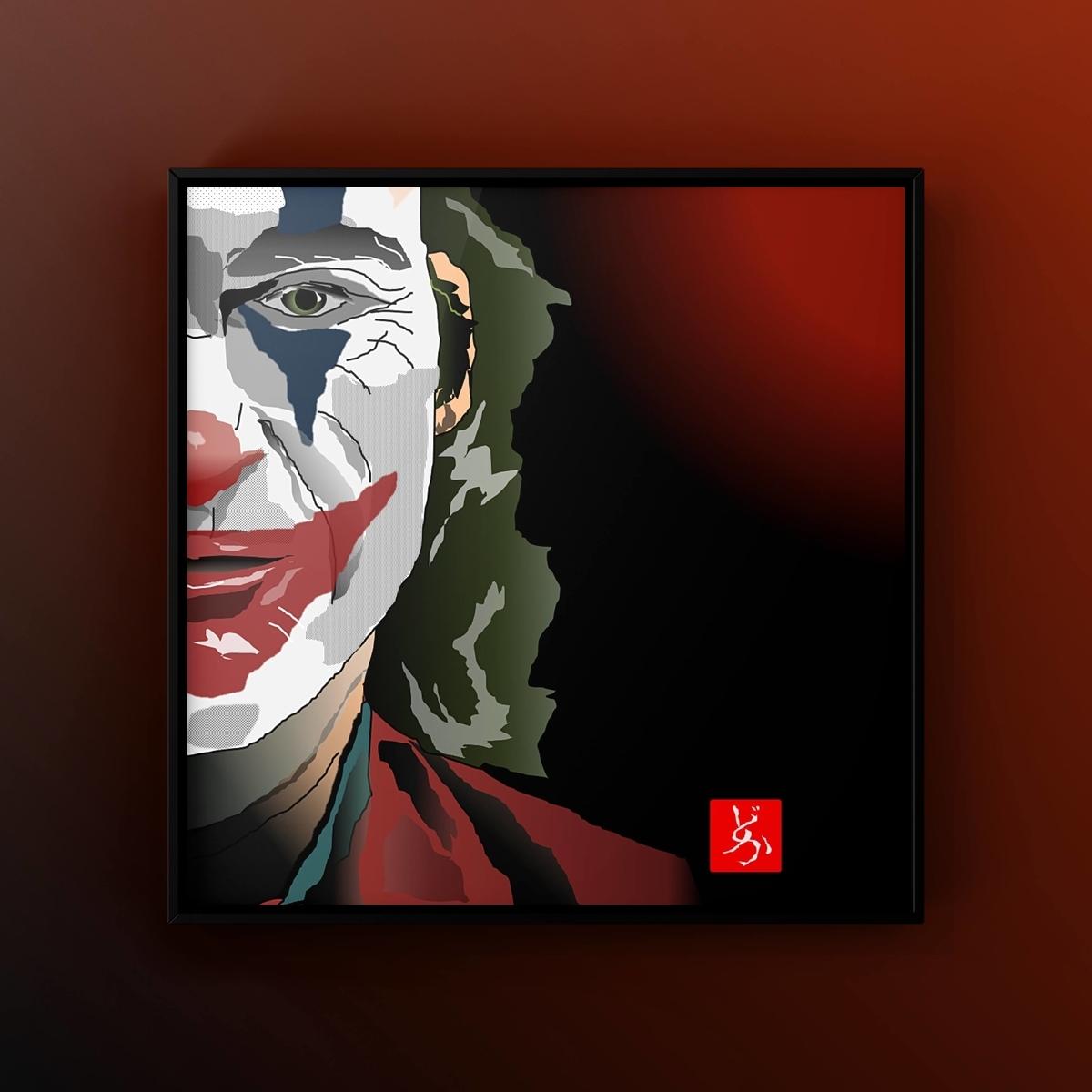 映画「ジョーカー」のエクセル画イラスト額装版