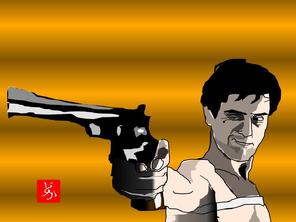 映画「タクシー・ドライバー」のロバート・デニーロのエクセル画イラスト