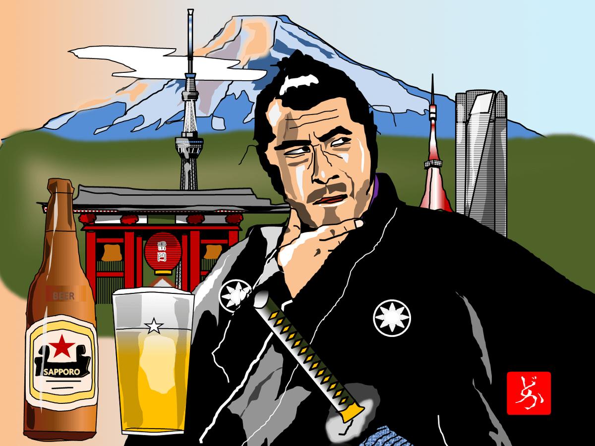 三船敏郎の観光ペナント風エクセル画イラスト