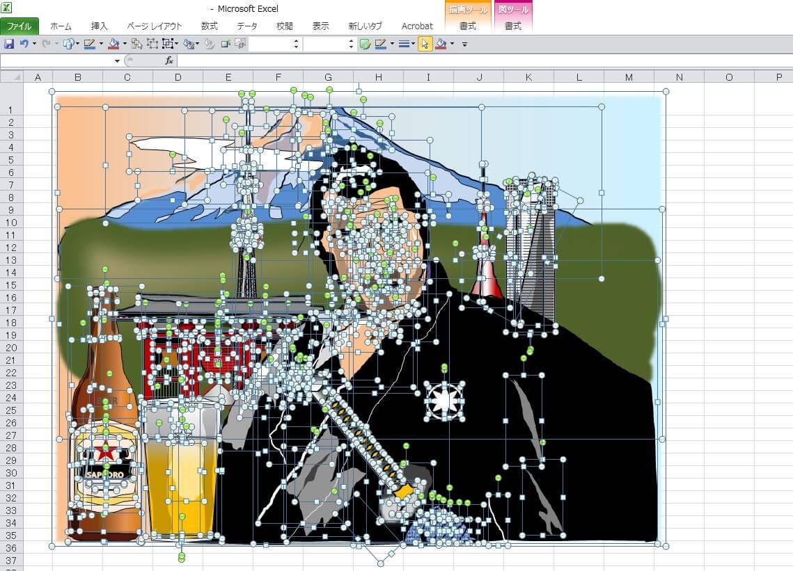 三船敏郎の観光ペナント風エクセル画イラストドット版
