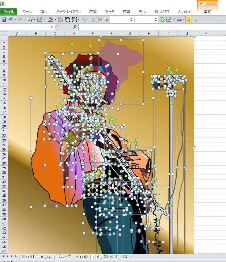 ジミ・ヘンドリックスのエクセル画イラストドット画