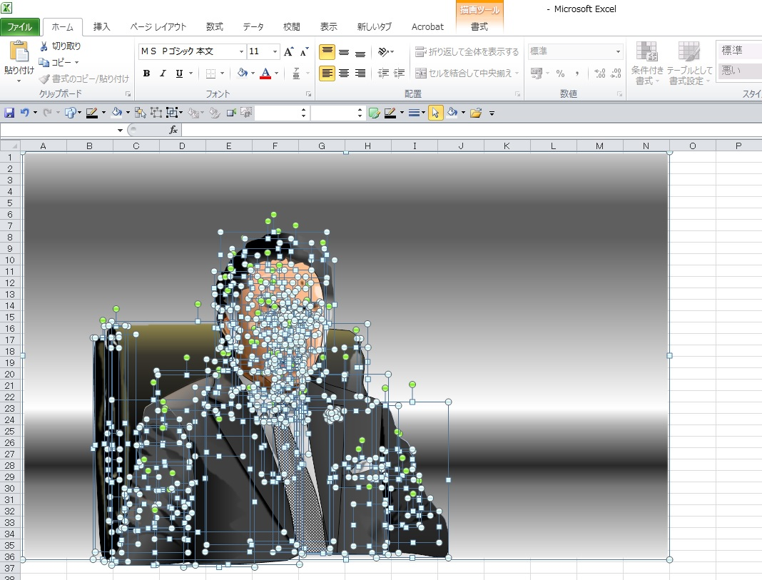 半沢直樹の中野渡頭取@北大路欣也のエクセル画イラストドット版