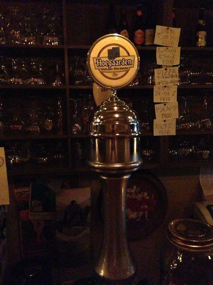 池袋のベルギービールバー「Gibbon」のビールタップ