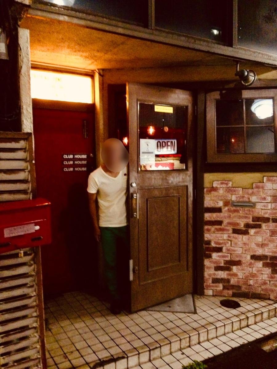 池袋のベルギービールバー「Gibbon」の改装前写真