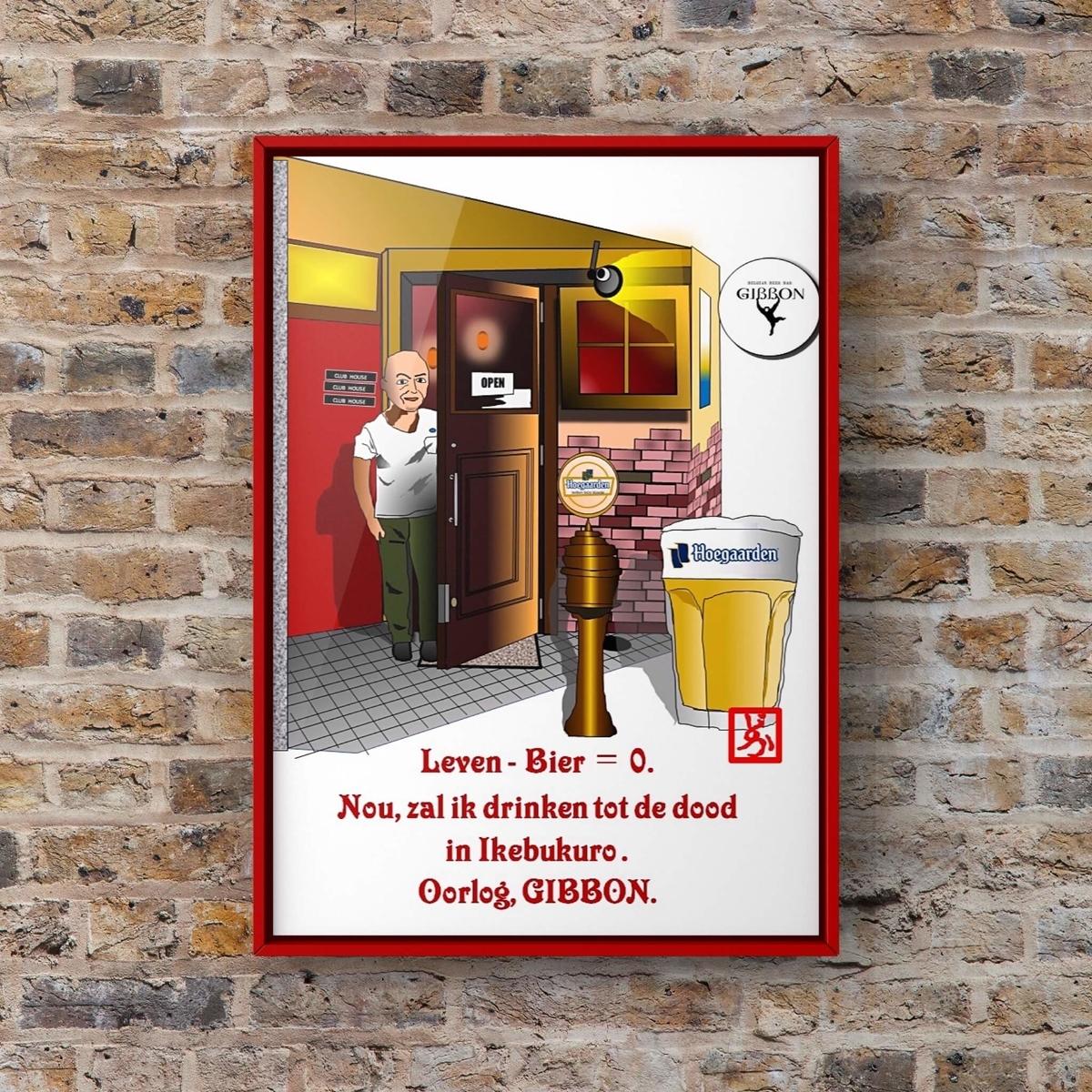 池袋のベルギービールバー「Gibbon」のエクセル画イラスト額装版