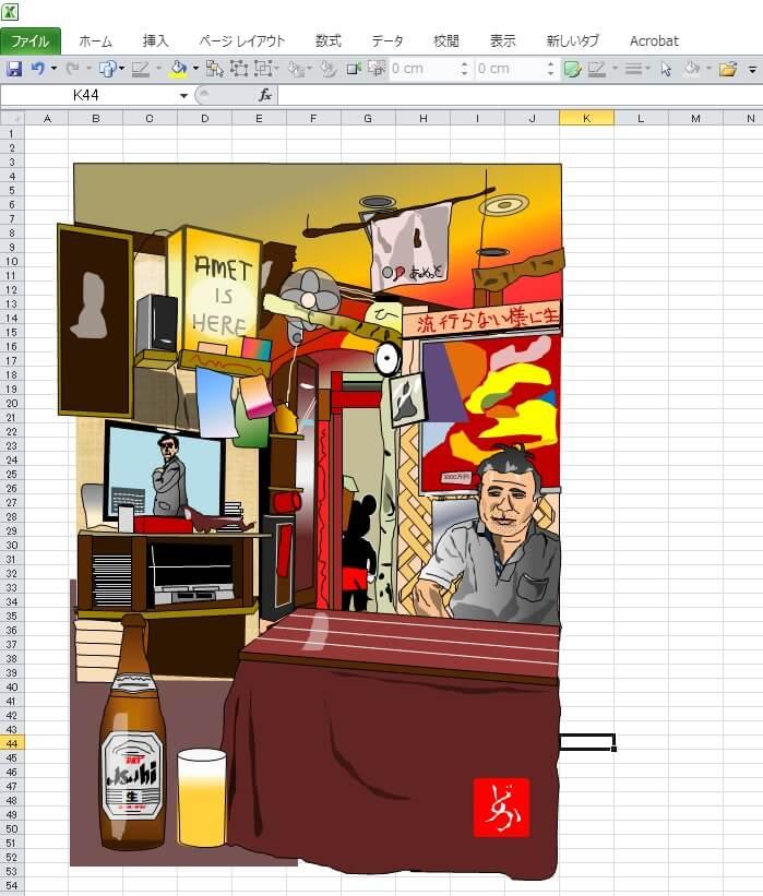 六本木の昭和食堂「Amet(アメット)」のエクセル画イラストキャプチャ版