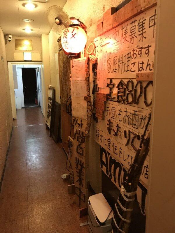 六本木の昭和食堂「Amet(アメット)」の店へのアプローチ