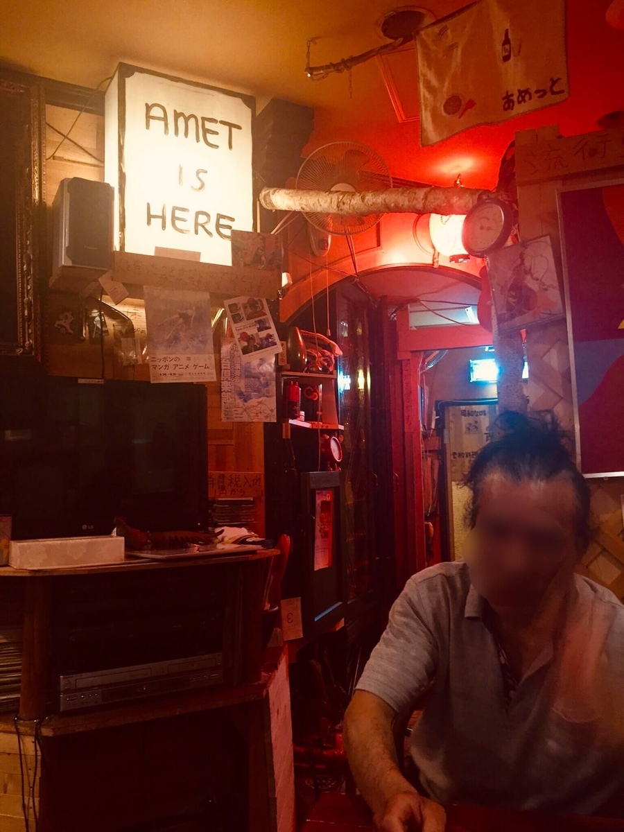 六本木の昭和食堂「Amet(アメット)」の店内様子