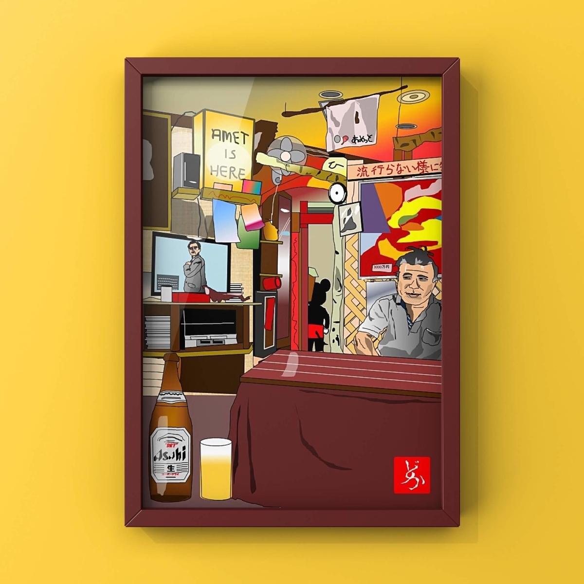 六本木の昭和食堂「Amet(アメット)」のエクセル画イラスト額装版