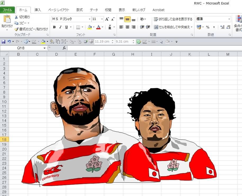 2019ラグビーワールドカップ日本代表フォワード堀江のエクセル画イラスト追加