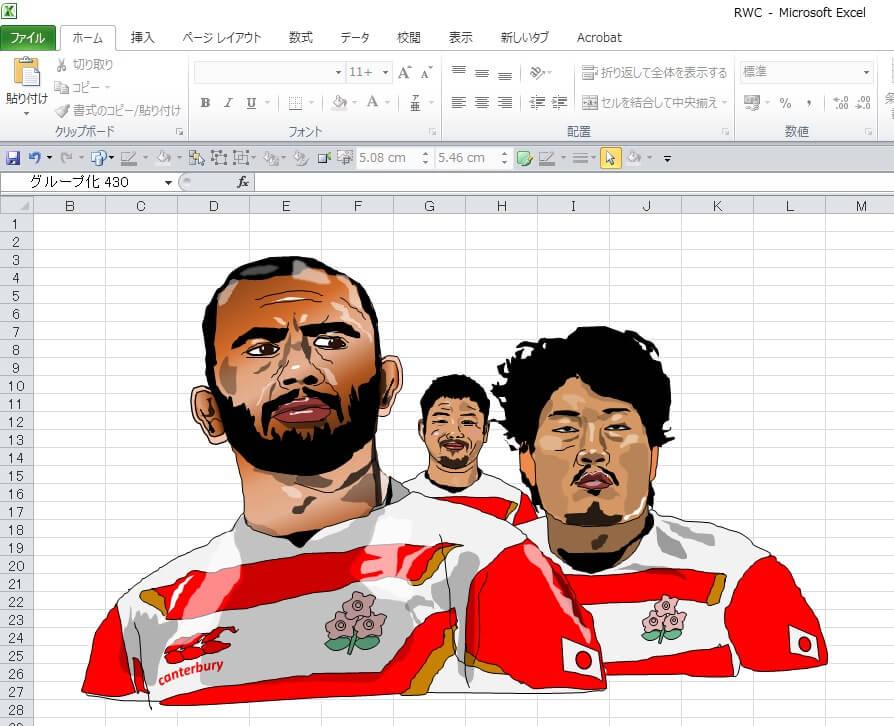 2019ラグビーワールドカップ日本代表SH田中のエクセル画イラスト追加